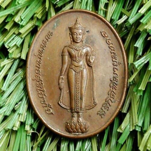 พระราชินี: เหรียญพระพุทธสุริโยทัยสิริกิตฑีฆายุมงคล สก. พระราชพิธี